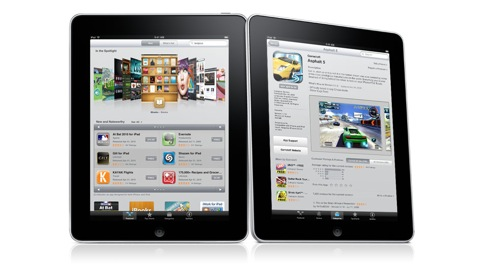 gallery-software-appstore-20100225.jpeg