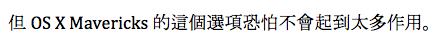 微軟 Word 會自動在拉丁字符和漢字間留出間距