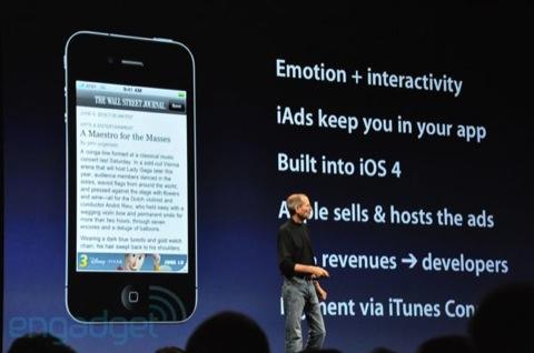 apple-wwdc-2010-24.jpeg