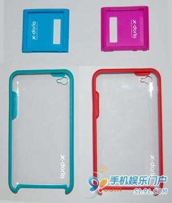 new iPod nano and touch case.jpeg