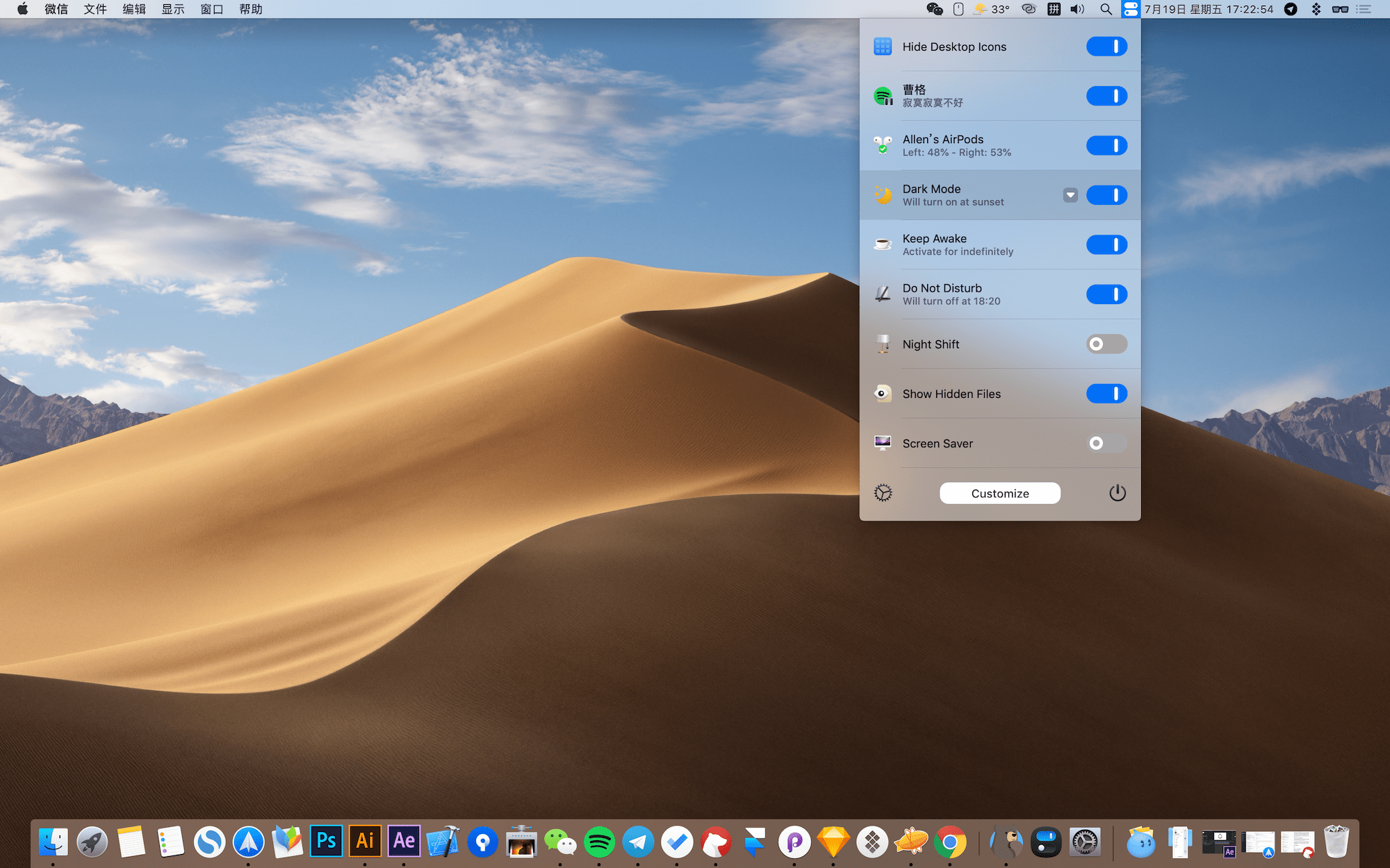 macOS 首页 2.png