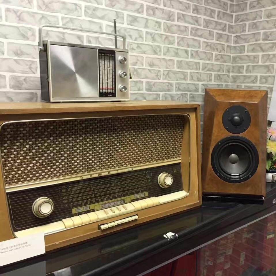 Fabre's Radio