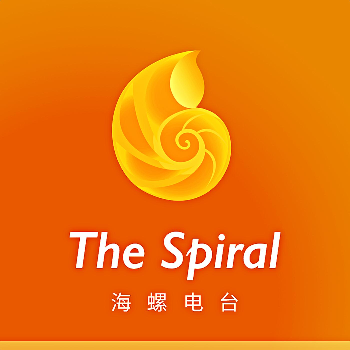 海螺电台 Logo